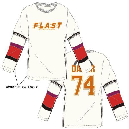 レイヤードロンT-02:flast
