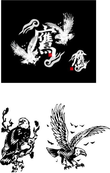和柄の鷹と雲