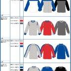 スポーツ用の長袖カットソーTシャツのデザインパターン