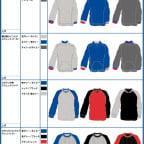 スポーツ用のスウェットのデザインパターン