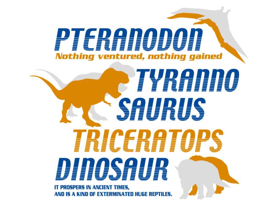 恐竜のイラスト素材 - 【恐竜-005】